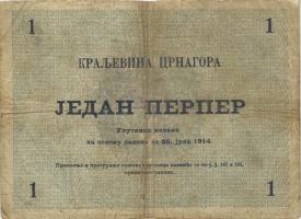 Montenegro P.15 1 Perper 1914 (4)