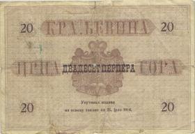 Montenegro P.11 20 Perpera 1914 (4)