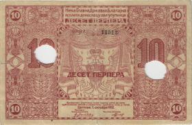 Montenegro P.04b 10 Perpera 1912 (4)