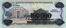 Dom. Republik/Dominican Republic P.neu 100 Pesos Dominicanos 2014 (1)