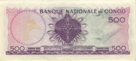 Kongo / Congo P.007 500 Francs 1962 (1)