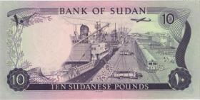 Sudan P.15c 10 Pounds 1980 (1)