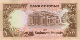 Sudan P.34 10 Pounds 1985 (1/1-)