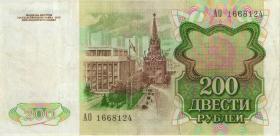Transnistrien / Transnistria P.08 200 Rubel (1994/1992) (3)