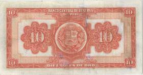 Peru P.071 10 Soles 1955 (3)