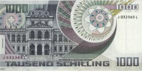 Österreich / Austria P.152a 1000 Schilling 1983 Schrödinger (1)