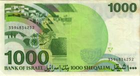 Israel P.49b 1.000 Shekel 1983 (3)