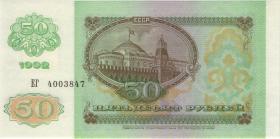 Transnistrien / Transnistria P.05 50 Rubel (1994/1992) (1)