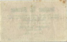 R.812: Danzig 2 Pfennige 1923 (3+)