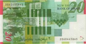 Israel P.59b 20 Neue Schekel 2001 (1)