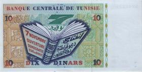 Tunesien / Tunisia P.87 10 Dinars 1944 (2+)
