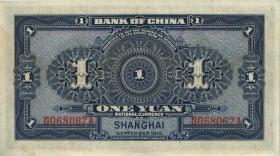 China P.051m 1 Yüan 1918 Shanghai Bank of China (1-)