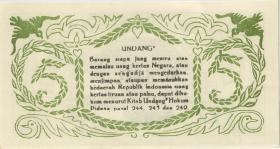 Indonesien / Indonesia P.S122 5 Rupien 1947 (1)
