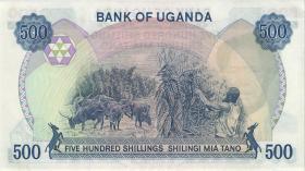 Uganda P.22 500 Shillings (1983) (1/1-)