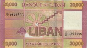 Libanon / Lebanon P.93c 20.000 Livres 2019 (1)