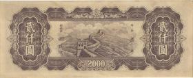 China P.384 2000 Yuan 1947 Central Bank (1)