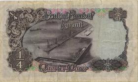 Kuwait P.06a 1/4 Dinar (1968) (3)