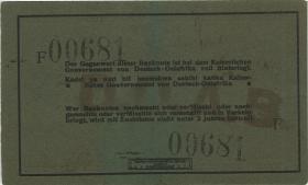 R.921g: Deutsch-Ostafrika 5 Rupien 1915 F (1)