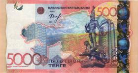 Kasachstan / Kazakhstan P.38b 5000 Tenge 2011 (2016) Gedenkbanknote (1)