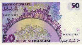 Israel P.55c 50 Neue Schekel 1992 (1)