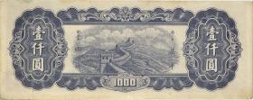 China P.382a 1000 Yuan 1947 Central Bank (1-)