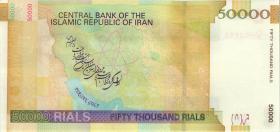 Iran P.149b 50.000 Rials (2006) (1)