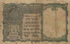 Burma P.25b 1 Rupie 1945 (4)