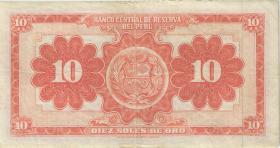 Peru P.082 10 Soles 1958 (3)