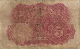 Angola P.066 5 Angolares 1926 (4)
