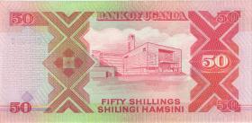 Uganda P.30c 50 Shillings 1996 (1)