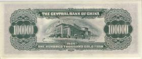 China P.422 100.000 Yüan 1949 Central Bank (1)