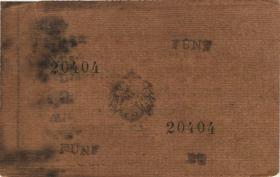 R.937c: Deutsch-Ostafrika 5 Rupien 1915 Buschnote (2)