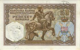 Jugoslawien / Yugoslavia P.R12 50 Dinara 1931 (1941) (2)