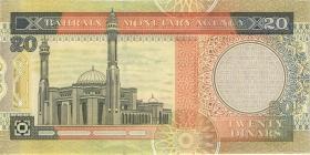 Bahrain P.23 20 Dinars (1998) (1)