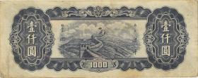 China P.382b 1000 Yuan 1947 Central Bank (2)