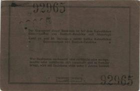 R.912a: Deutsch-Ostafrika 10 Rupien 1915 (2)