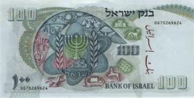Israel P.37c 100 Lirot 1968 (1/1-)