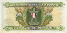 Ägypten / Egypt P.42b 25 Piaster 1975 (1)