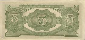 Ndl. Indien / Netherlands Indies P.124c 5 Gulden (1942) (2)
