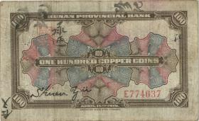 West-Afr.Staaten/West African States P.70/Ka 1000 Francs 1988 (1)