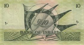 Israel P.27b 10 Lirot 1955 (3+)