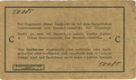 R.916d: Deutsch-Ostafrika 1 Rupie 1915 C (3)