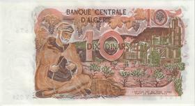 Algerien / Algeria P.127b 10 Dinars 1970 (1)