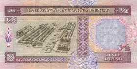 Bahrain P.12 1/2 Dinar (1986) (1)