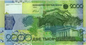 Kasachstan / Kazakhstan P.31a 2.000 Tenge 2006 (1)