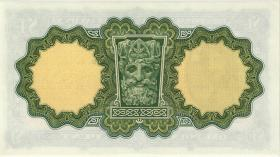 Irland / Ireland P.64a 1 Pound 11.3.1963 (1)