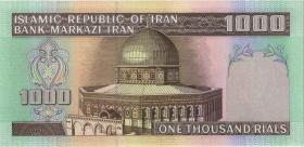 Iran P.138b 1.000 Rials (1982-2002) (1)