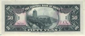 China P.392 50 Yüan 1948 Central Bank (1)