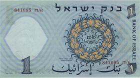 Israel P.30a 1 Lira 1958 (1)