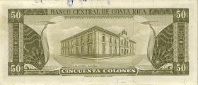 Costa Rica P.232a 50 Colones 1970 (2)